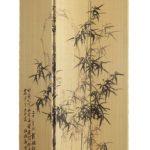 3 Panel Screen - Bamboo Pattern Print