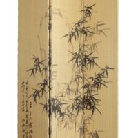 3 Panel Screen - Bamboo Pattern Print